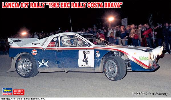 """1/24 ランチア 037 ラリー""""1985 ERC ラリー コスタ・ブラーバ"""" プラモデル[ハセガワ]《07月予約》"""