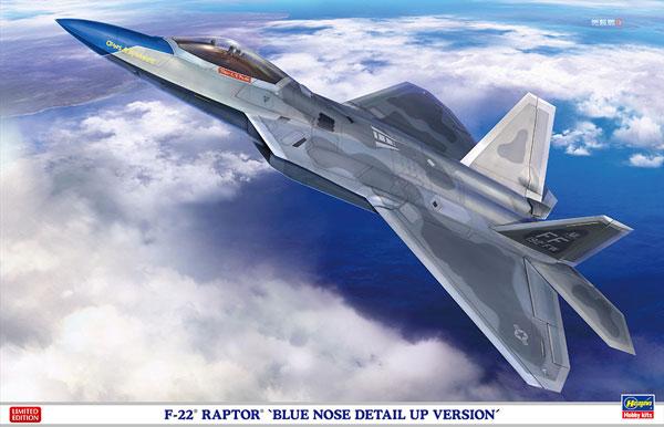 """1/48 F-22 ラプター""""ブルーノーズ ディテールアップ バージョン"""" プラモデル[ハセガワ]《07月予約》"""