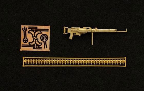 1/48 WW.2 ソ連 ShKAS 7.62mm機関銃 (軍用機用)[Mini World]《06月予約》