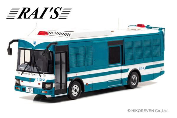 1/43 いすゞ エルガミオ 2020 関東管区機動隊大型人員輸送車両(神奈川管1-08)[RAI'S]【送料無料】《05月予約》
