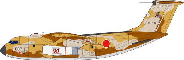 """1/144 航空自衛隊 C-1 輸送機 第2輸送航空隊 創設50周年記念塗装機 """"ブラウン迷彩"""" マルチマテリアルキット[プラッツ]《06月予約》"""