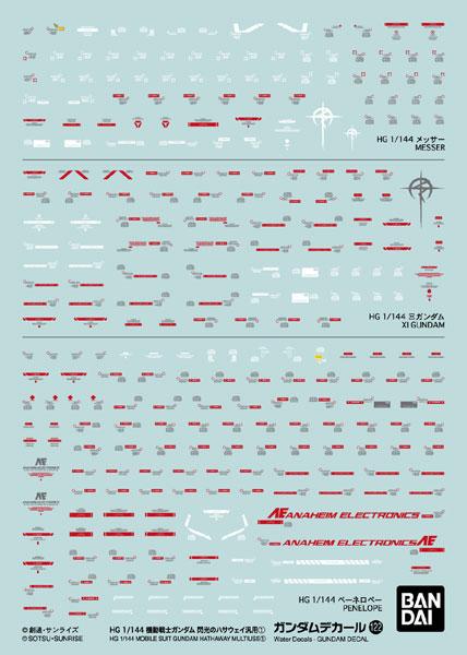 ガンダムデカール No.122 HG 1/144 機動戦士ガンダム 閃光のハサウェイ汎用(1)[BANDAI SPIRITS]《07月予約》
