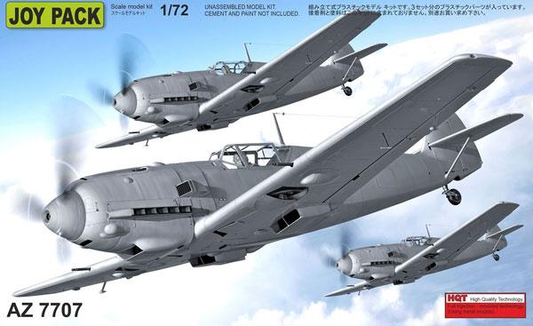 1/72 Bf109E-3/4/7 「ジョイパック」 (3キット入り) プラモデル[AZ Model]《06月予約》