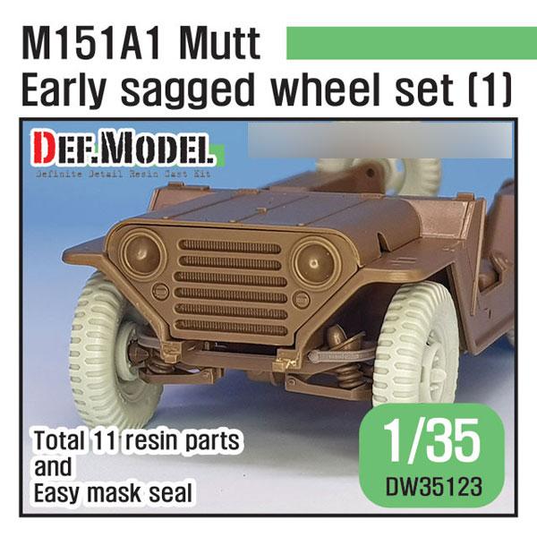 1/35 ベトナム戦争 米陸軍M151A1初期型自重変形タイヤセット1 ブロックタイヤ仕様Fサスパーツ付(T社/アカデミー用)[DEF. Model]《06月予約》