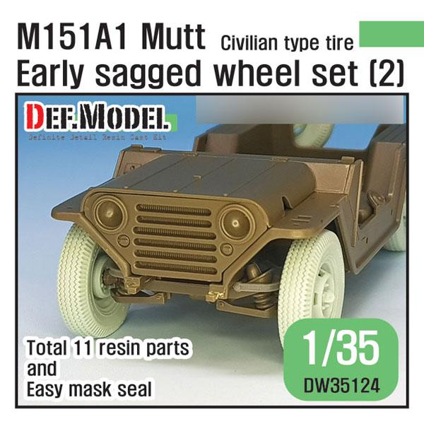 1/35 ベトナム戦争 米陸軍M151A1初期型自重変形タイヤセット2 ラジアルタイヤ仕様Fサスパーツ付(T社/アカデミー用)[DEF. Model]《06月予約》