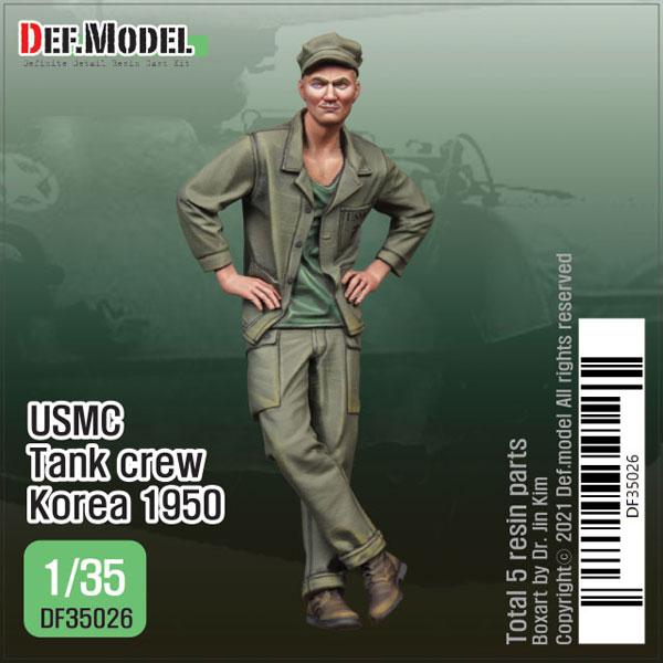 1/35 朝鮮戦争 アメリカ海兵隊戦車搭乗員 韓国1950[DEF. Model]《06月予約》