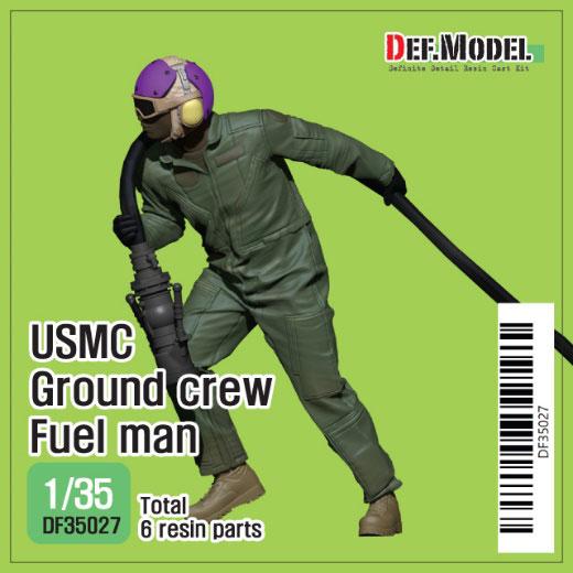 1/35 現用 アメリカ海兵隊地上要員 フュールメン(3Dプリンター製給油ノズル付)[DEF. Model]《06月予約》