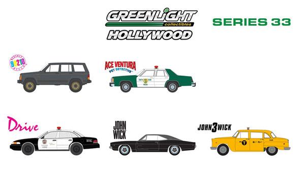 1/64 Hollywood Series 33 6種セット[グリーンライト]《11月仮予約》