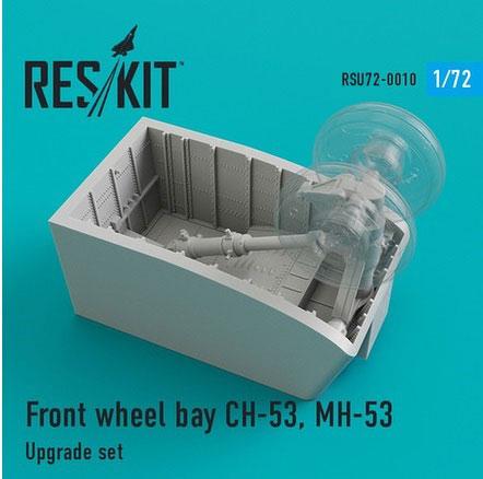 1/72 CH-53/MH-53 前脚/前脚庫 (イタレリ用)(再販)[RES/KIT]《07月予約》