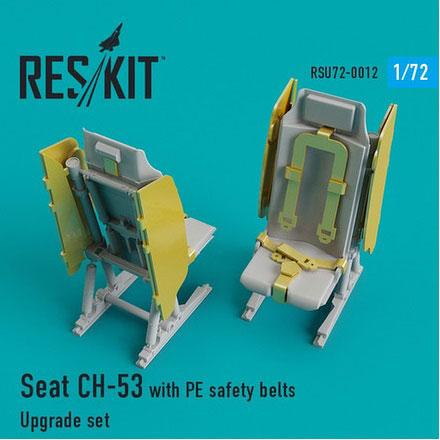 1/72 CH-53/MH-53 クルー席 (2個セット) (エッチングベルト付)(再販)[RES/KIT]《07月予約》