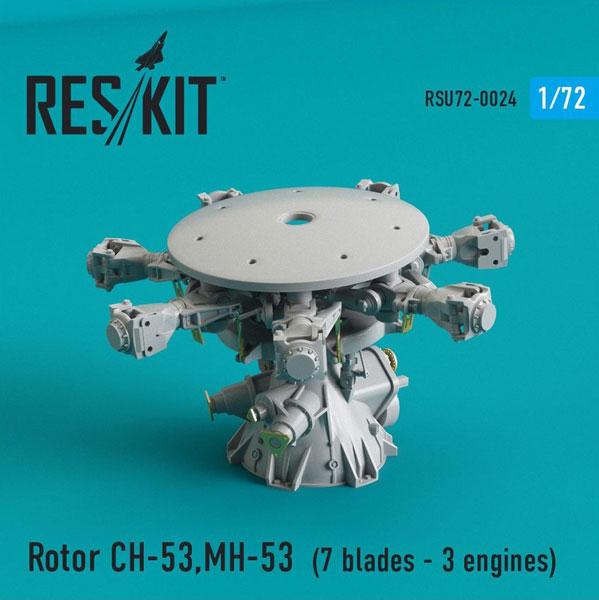 1/72 CH-53E/MH-53E シードラゴン用ローターハブ (イタレリ用)(再販)[RES/KIT]《07月予約》
