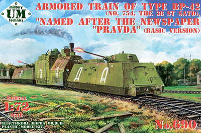 1/72 露・BP-42型装甲列車「プラウダ」(No.754, the 38 st SATD) プラモデル[ユニモデル]《07月予約》