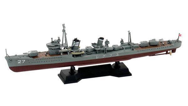 1/700 スカイウェーブシリーズ 日本海軍 初春型駆逐艦 夕暮 プラモデル[ピットロード]《在庫切れ》