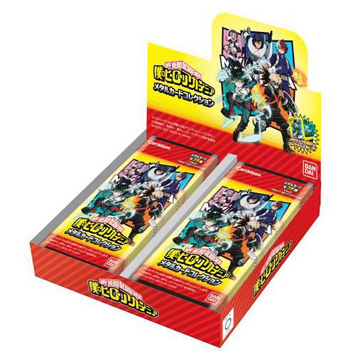 僕のヒーローアカデミア メタルカードコレクション 20パック入りBOX[バンダイ]《在庫切れ》