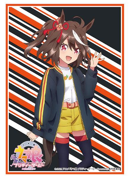 ブシロードスリーブコレクション ハイグレード Vol.3017 TVアニメ『ウマ娘 プリティーダービー Season 2』キタサンブラック《発売済・在庫品》