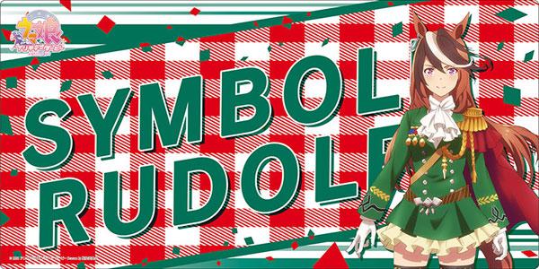 ブシロード ラバーマットコレクション V2 Vol.143 TVアニメ『ウマ娘 プリティーダービー Season 2』シンボリルドルフ[ブシロード]《発売済・在庫品》