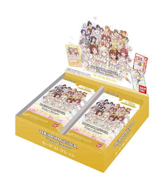 アイドルマスター スターリットシーズン カードコレクション 20パック入りBOX[バンダイ]《11月予約》