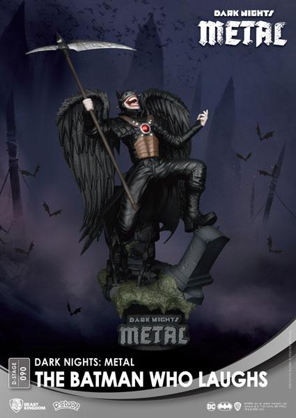 Dステージ #090『DCコミックス』「ダークナイツ:メタル」バットマン・フー・ラフズ[ビーストキングダム]《12月仮予約》