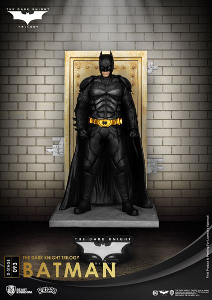 Dステージ #093『ダークナイト・トリロジー』バットマン[ビーストキングダム]《12月仮予約》