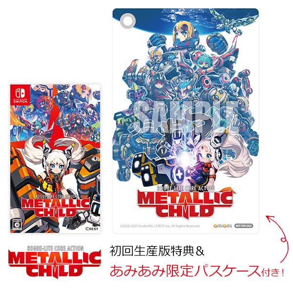 【あみあみ限定特典】【特典】Nintendo Switch メタリックチャイルド[クレスト]《発売済・在庫品》