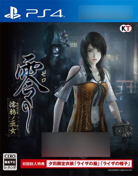 【特典】PS4 零 ~濡鴉ノ巫女~[コーエーテクモゲームス]《10月予約》