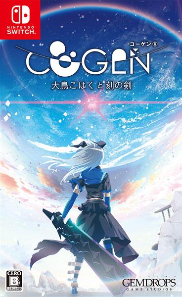 【特典】Nintendo Switch COGEN: 大鳥こはくと刻の剣 通常版[ジェムドロップ]《01月予約》