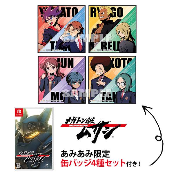【あみあみ限定特典】Nintendo Switch メガトン級ムサシ[レベルファイブ]《11月予約》