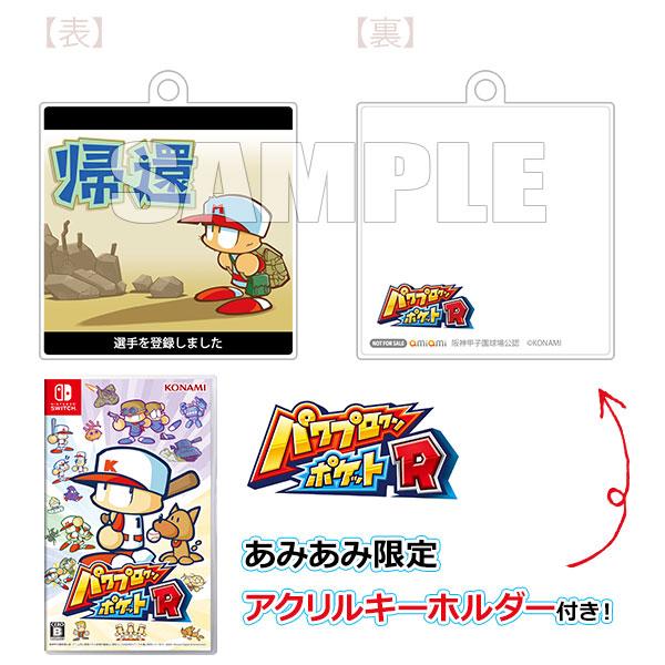 【あみあみ限定特典】Nintendo Switch パワプロクンポケットR[コナミ]【送料無料】《11月予約》