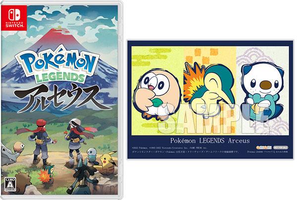【特典】Nintendo Switch Pokemon LEGENDS アルセウス あみあみオリジナル特典[任天堂]《01月予約》