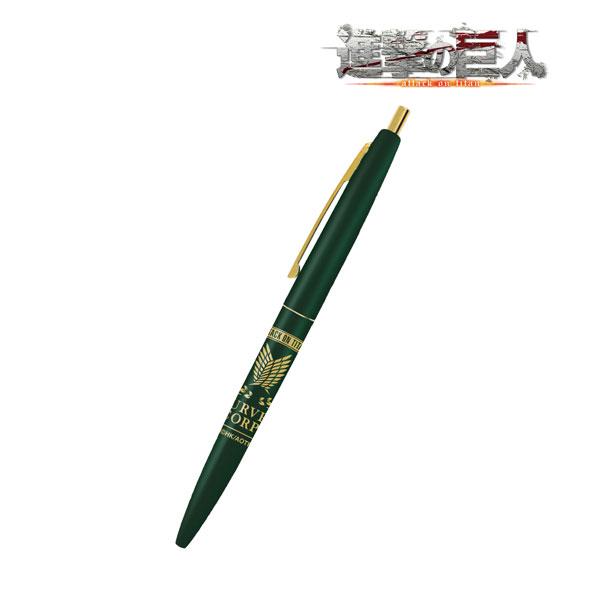 進撃の巨人 調査兵団 クリックゴールド ボールペン[アルマビアンカ]《10月予約》