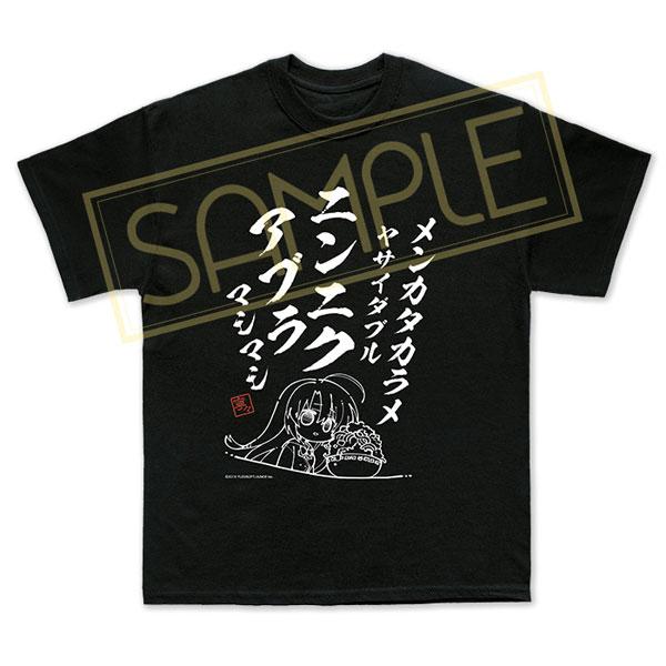 【限定販売】サノバウィッチ 「綾地寧々」 ラーメン呪文Tシャツ XL[アリスグリント]《10月予約》
