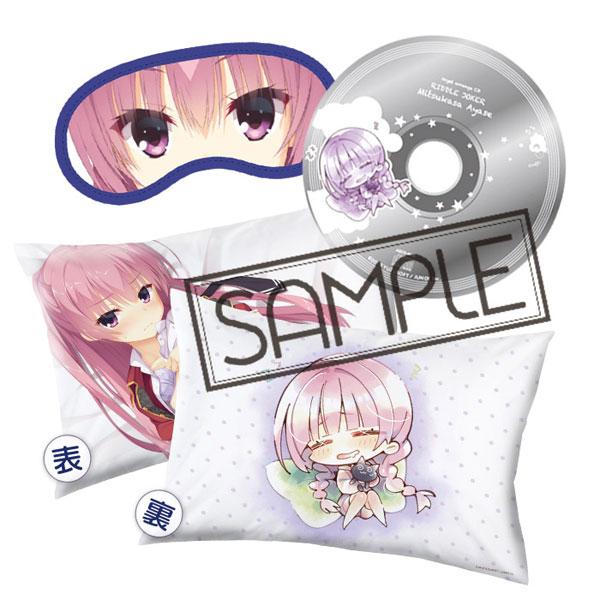 【限定販売】オルゴールCD付きおやすみセット RIDDLE JOKER「三司あやせ」[アリスグリント]《11月予約》