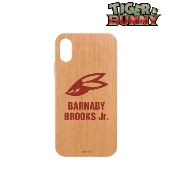 TIGER & BUNNY バーナビー・ブルックス Jr. ウッドiPhoneケース(X/XS)[アルマビアンカ]《12月予約》