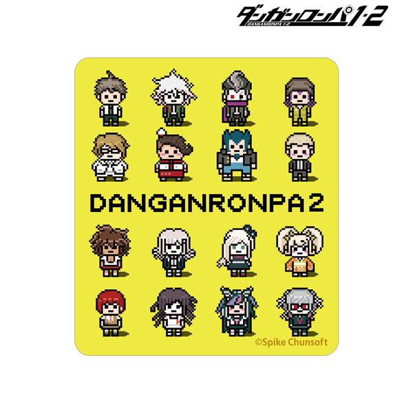ダンガンロンパ1・2 Reload ドット絵モチーフステッカー ver.B[アルマビアンカ]《01月予約》