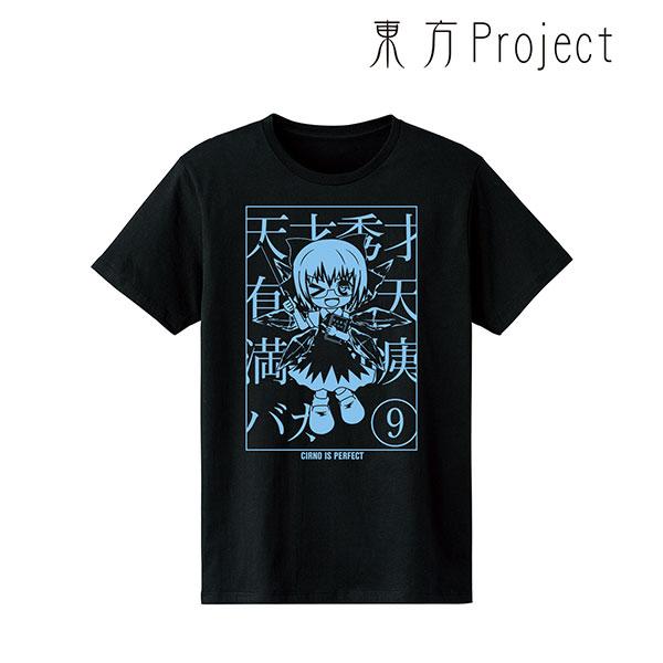 東方Project 宇田てとら先生 描き下ろしイラスト チルノのパーフェクトTシャツ レディース XL[アルマビアンカ]《12月予約》