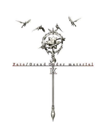 Fate/Grand Order material IX (書籍)[TYPE-MOON BOOKS]《在庫切れ》