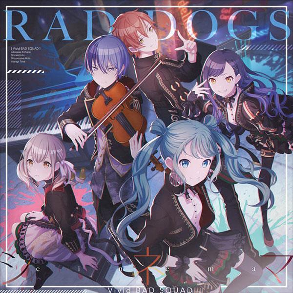 【特典】CD Vivid BAD SQUAD / RAD DOGS/シネマ[ブシロードミュージック]《11月予約》