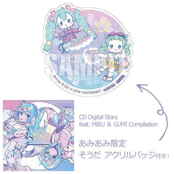 【あみあみ限定特典】CD Digital Stars feat. MIKU & GUMI Compilation[クリプトン・フューチャー・メディア]《10月予約》