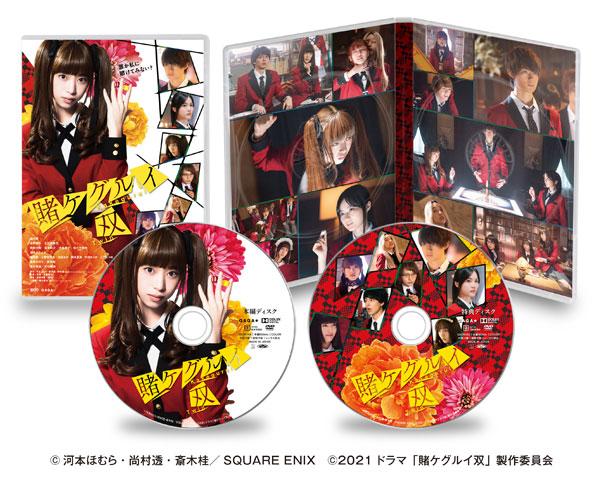 DVD 賭ケグルイ 双(ツイン)[ギャガ]《10月予約》