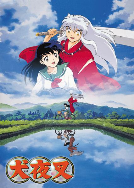 BD 犬夜叉 Complete Blu-ray BOX III-七人隊編-[エイベックス]【送料無料】《03月予約》