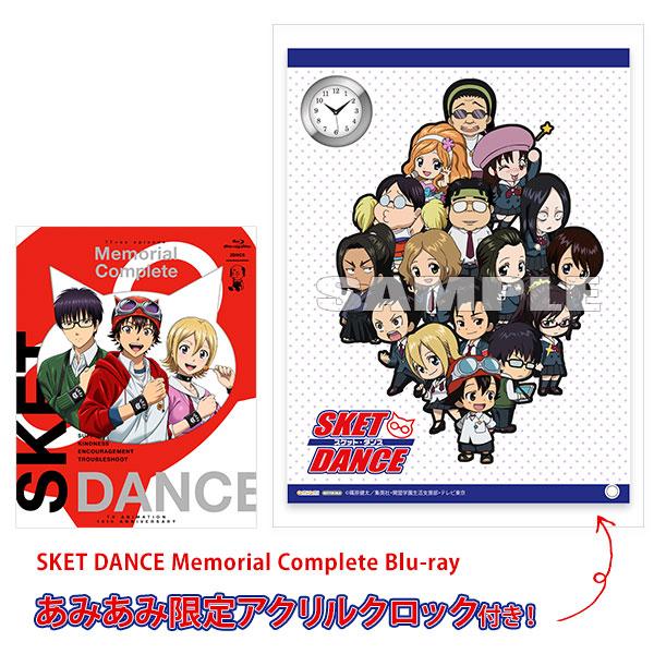 【あみあみ限定特典】BD SKET DANCE Memorial Complete Blu-ray[エイベックス]【送料無料】《12月予約》