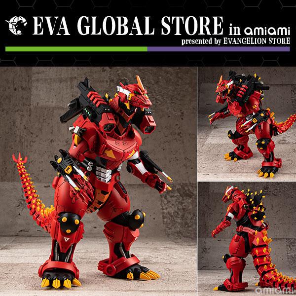 【限定販売】EVA GLOBAL ゴジラ対エヴァンゲリオン 3式機龍〈改〉 エヴァ2号機カラーVer. プラモデル[アオシマ]《06月予約》