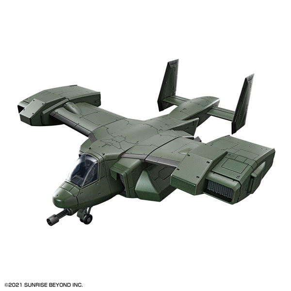 HG 1/72 V-33 ストークキャリー プラモデル 『境界戦機』[BANDAI SPIRITS]《01月予約》