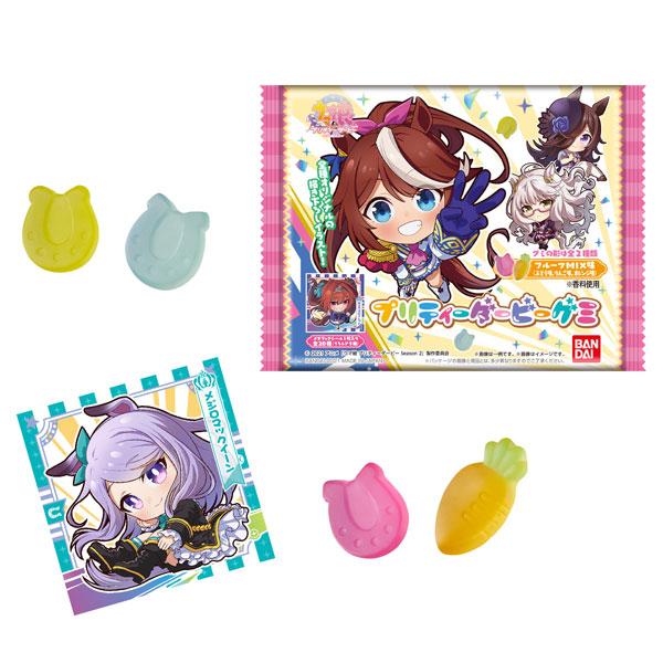 TVアニメ『ウマ娘 プリティーダービー Season 2』プリティーダービーグミ 12個入りBOX (食玩)[バンダイ]《11月予約》