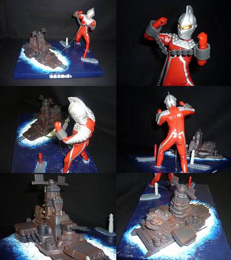 Ultraman Seven X | www.pixshark.com - Images Galleries ...