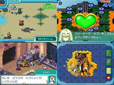 Digimon Story Lost Evolution English Patch 2012 - xilusjr's blog