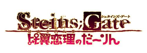 Amiami Character Amp Hobby Shop Ps Vita Steins Gate