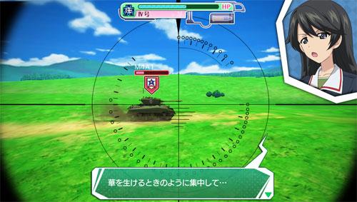 GAME-0010939_05.jpg