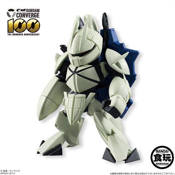 GUNDAM CONVERGE17 10個入りBOX(食玩・仮称)