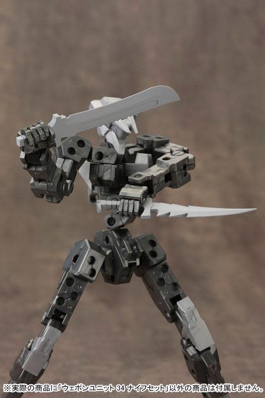 Kotobukiya / MSG武裝零件 / MW34 匕首組